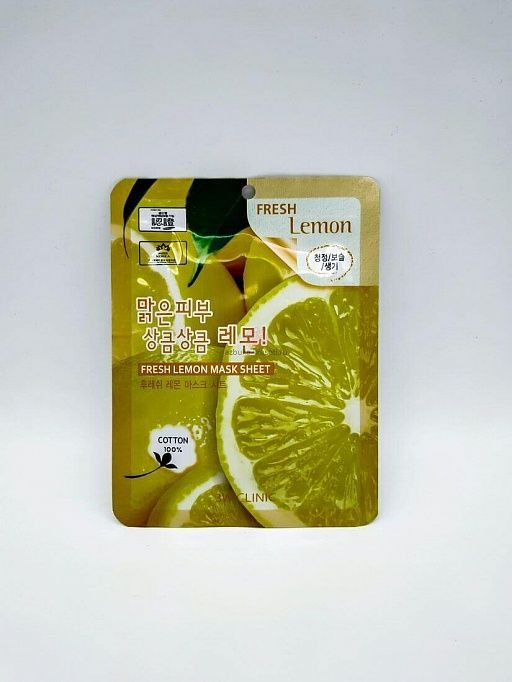 Тканевая маска для лица с экстрактом лимона 3W Clinic Fresh Lemon Mask Sheet  фото
